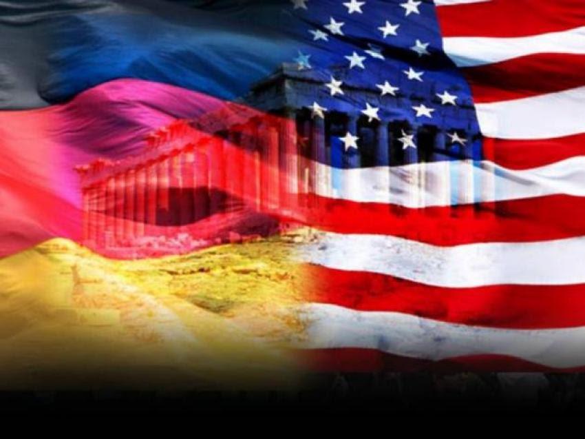 ΗΠΑ - Γερμανία : Με κανέναν προστάτη