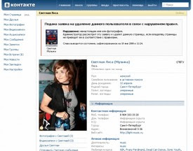 Одноклассники социальная сеть регистрация