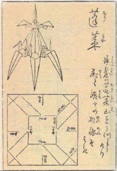 Senbazuru Origata