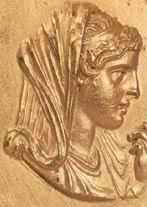 Ολυμπιάδα