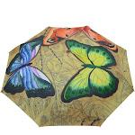 Anuschka Earth Song Umbrella