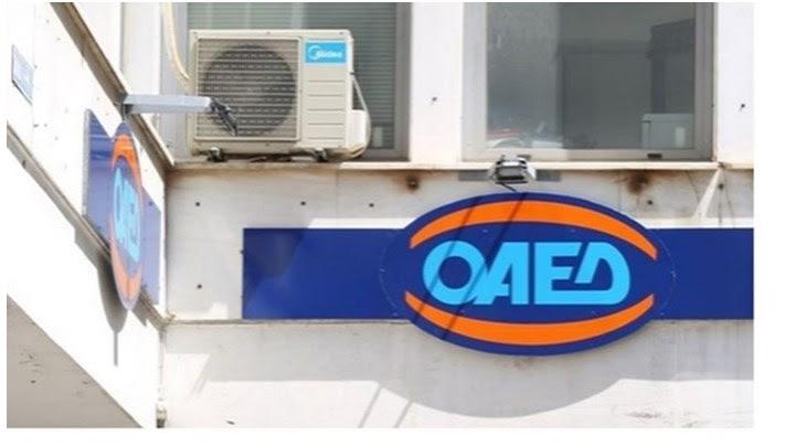 ΟΑΕΔ:  Βγήκαν οι προσωρινοί πίνακες για τους 26 βρεφονηπιακούς σταθμούς