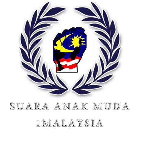 armand azha evolusi anak muda logo kemerdekaan pakatan