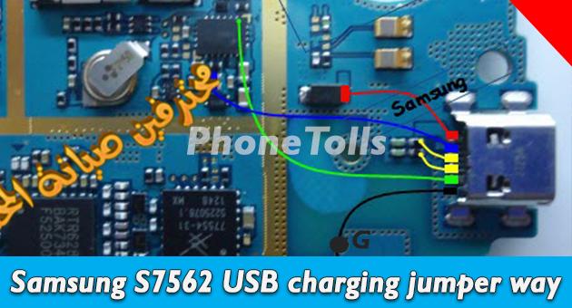 Samsung S7562 Usb Charging Jumper Way