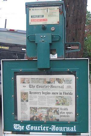 The Courier-Journal Dispenser