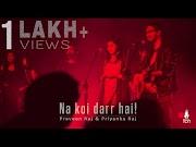 ना कोई डर है ख्रिश्चियन सॉन्ग    Na Koi Darr Hai -  Latest Hindi Christian Worship Song 2019 Lyrics
