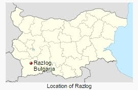 Μυκηναϊκό αγγείο βρέθηκε στην σημερινή Βουλγαρία