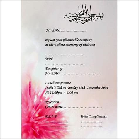 Holy and Spiritual Quotations for Muslim Wedding Cards by