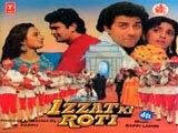 Izzat Ki Roti (1993)