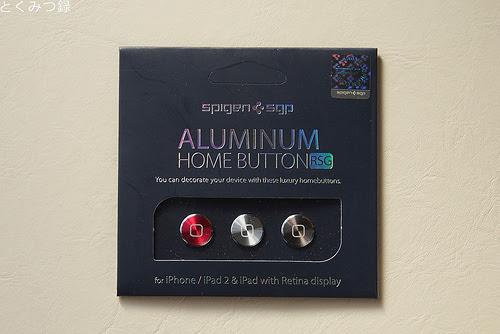 SPIGEN SGP アルミニウム ホームボタン ・・・パッケージの中がホコリまみれ・・・