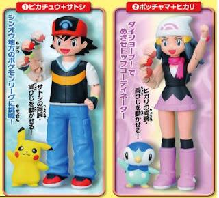 Pokemon Partners Ash Dawn Subarudo