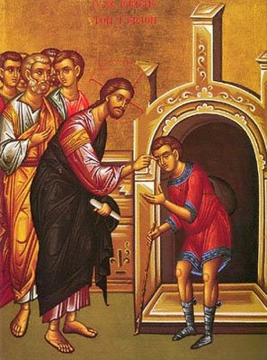 Icons of the healing of the blind man