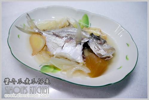 醬冬瓜煮瓜仔魚00