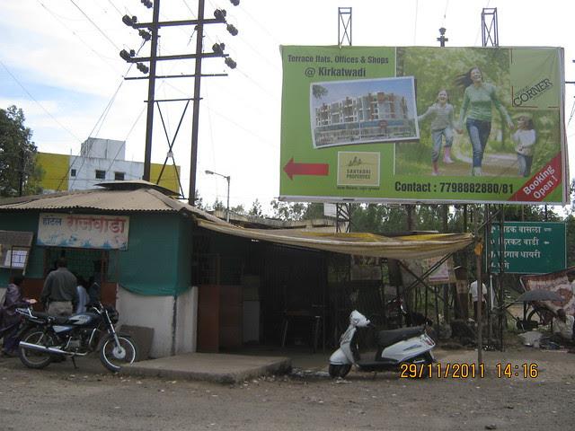 Kirkatwadi Naka on Sinhagad Road