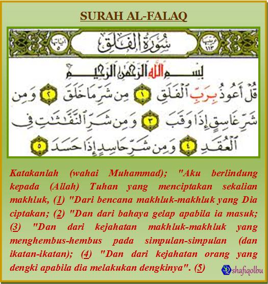 http://shafiqolbu.files.wordpress.com/2012/01/surah-al-falaq.png