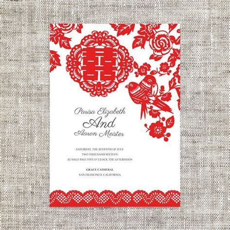 Classic wedding invitations for you: Chinese wedding
