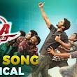 Mca song : Nani MCA Movie Title Song