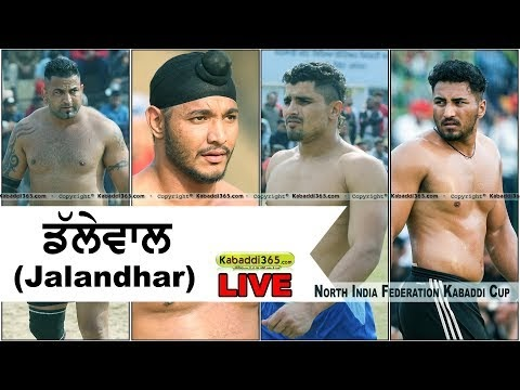 [Live] Dalewal (Jalandhar) North India Federation Kabaddi Cup 04 Mar 2018