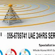 installation home wifi internet setup IT Services computer network setup 0556789741