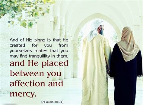 ALLAH QUOTES ON MARRIAGE image quotes at hippoquotes.com