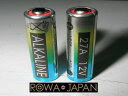 ●定形外送料無料●新品カーアラーム.各種リモコン用の27A 12Vアルカリ電池5本