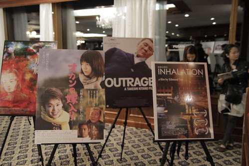 Posters of THE TIGER FACTORY and INHALATION showing at the Japan Reception