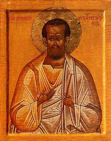 Прокопий Устюжский, Христа ради юродивый