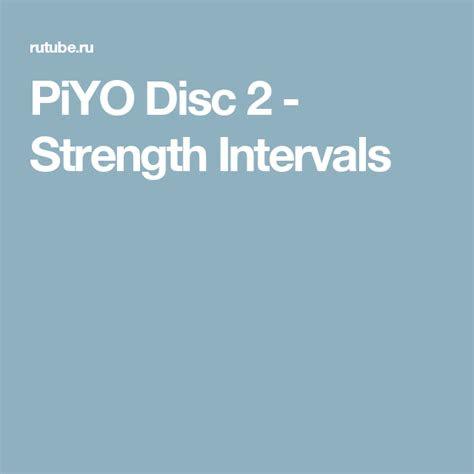 piyo disc  strength intervals fitness diet piyo