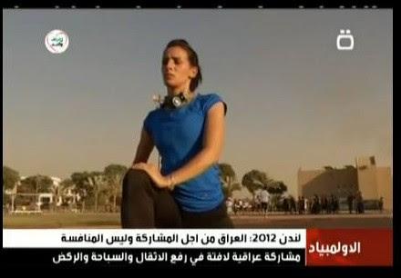 Dania Hussein