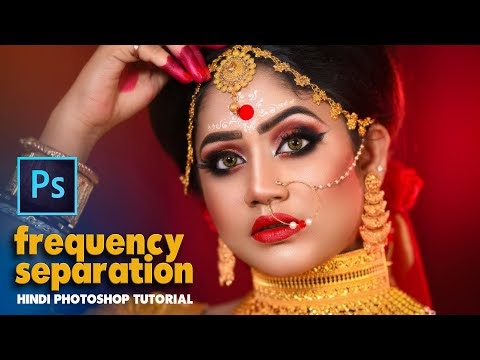 Step by Step Frequency Separation Photoshop cc Hindi Tutorial