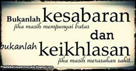 kata kata bijak  menjalani kehidupan