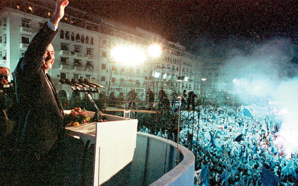 Στην προεκλογική συγκέντρωση στη Θεσσαλονίκη, πριν από τις νικηφόρες για τη Νέα Δημοκρατία εκλογές της 8ης Απριλίου 1990.