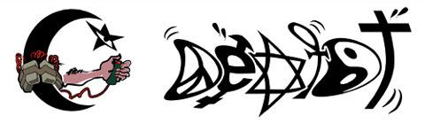 http://www.designsonthetruth.com/wp-content/uploads/2012/02/coexist-not.jpg