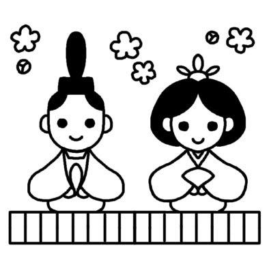 おだいりさまとおひなさま1ひな祭り春の季節3月の行事無料白黒