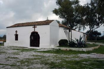Παρεκκλήσιο Αγ. Γεωργίου