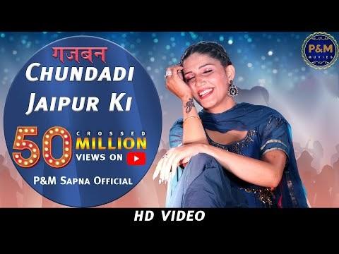 चुंदड़ी जयपुर / Chundadi Jaipur Ki Lyrics – Gajban   Sapna Choudhary