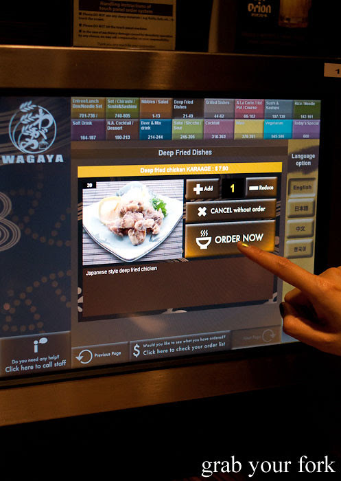 Touchscreen menu at Lantern by Wagaya Sydney