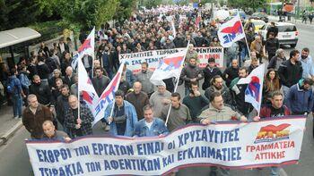 Συγκέντρωση καταδίκης της Χρυσής Αυγής έξω από το Εφετείο Αθηνών (VIDEO - ΦΩΤΟ)