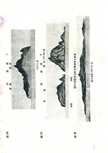 1952 01 『韓国沿岸水路誌』第一巻_7