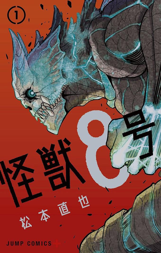 Kaijuu No. 8 - Mangá chega a ter mais de 2,5  milhões de cópias em circulação