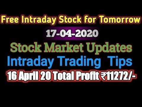 Intraday call For 17 April 2020| Intraday Stock For Tomorrow in Marathi ...