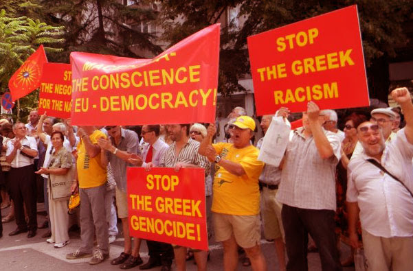insulting banners Σκοπιανοί ανάρτησαν Υβριστικά πανό εναντίον της Ελλάδας μπροστά στα μάτια του Γ.Γ του ΟΗΕ Μπαν Κι Μουν