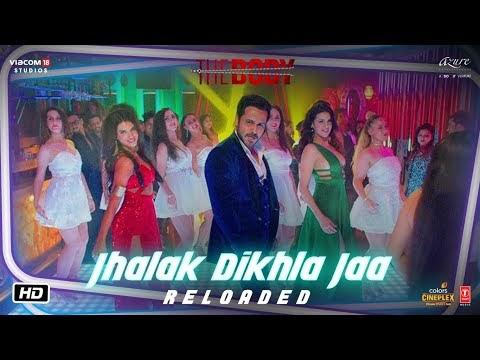 झलक दिखला जा   Jhalak Dikhla Jaa Reloaded Lyrics