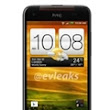 "HTC Rumored to Launch ""M7"" Flagship Phone in Q1 2013"