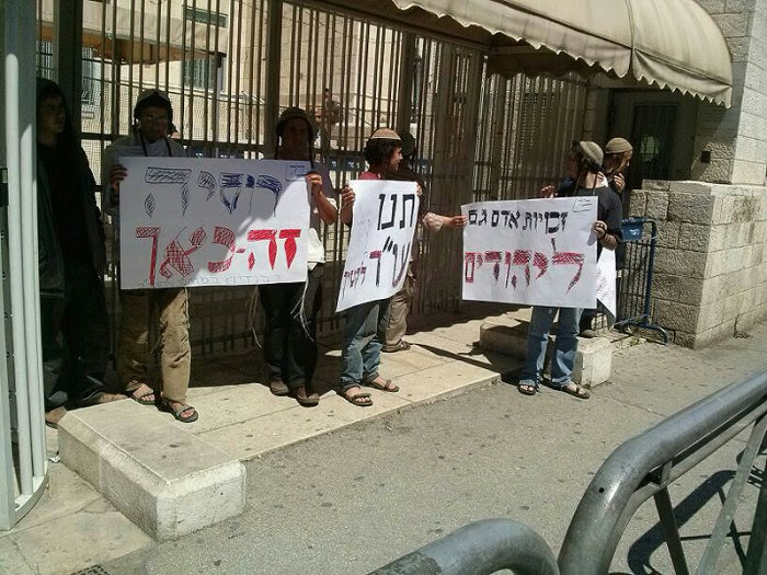 etainees' families protest the violations of their civil rights.
