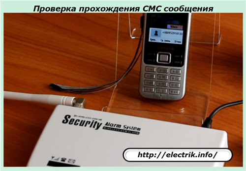Комплект охранной сигнализации Security Alarm System