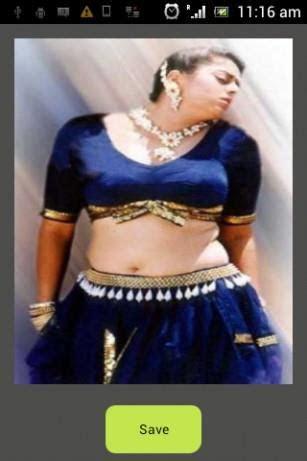 hot indian nagma actress active apk