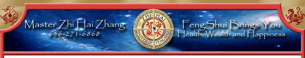 Feng Shui Master Zhi Hai English Blog