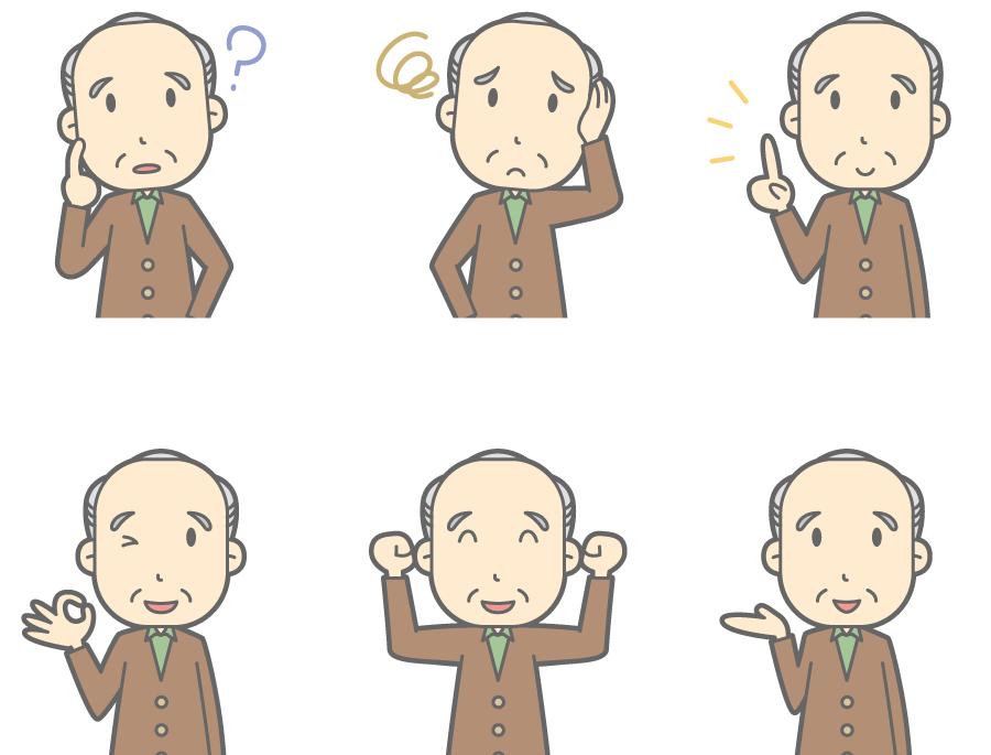 フリーイラスト 首を傾げるなどの6種類のおじいさんのセットでアハ体験