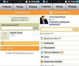 Одноклассники мелодрама смотреть онлайн